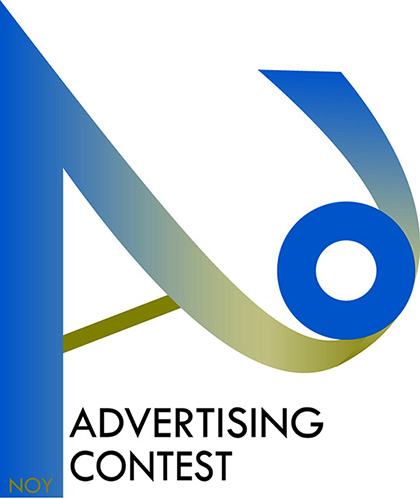 PNA Foundation Advertising Contest